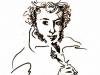 Книжная выставка «Поэт в России – больше, чем поэт» к дню рождения А. С. Пушкина