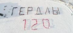 Флешмоб «Гердлы – 120», посвященный памяти удмуртского просветителя К. Герда