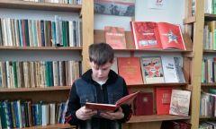 Всероссийская акция «Блокадный хлеб» вбиблиотеках Камбарского района