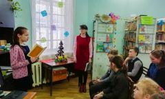 Час чтения к дню рождения Н. А. Некрасова вЧеканской библиотеке