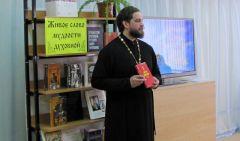 День православной книги в Воткинской ЦГБ