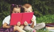 Приглашаем провести лето вместе сбиблиотекой!