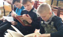 Урок памяти «Маленькие герои большой войны» в районной детской библиотеке