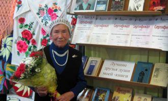 Бенефис читателя в Ушурской сельской библиотеке