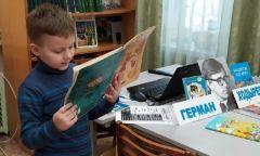 Всемирный день чтения вслух в библиотеке «Зеленый мир»