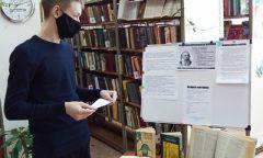 Юбилей М. Е. Салтыкова-Щедрина вбиблиотеках Камбарского района
