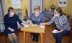Праздник любви и благодарности вКрасногорской библиотеке