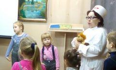 Урок «Путешествие вСтрану Здоровья» длябалезинских дошкольников