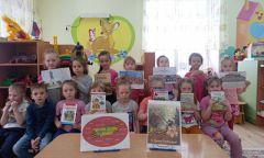 Международная акция «Читаем детям овойне» в Южной библиотеке