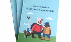 День Финансовой грамотности в Мукшинской библиотеке