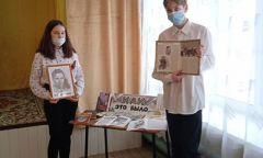 Акция #ЗояГерой в библиотеках Камбарского района