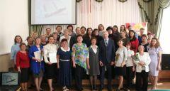 Торжественное мероприятие, посвященное Общероссийскому Дню библиотек