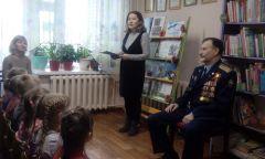 Мероприятия к Дню защитников Отечества вбиблиотеке «Растишка»