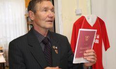 Презентация книги  Михаила Сергеевича Зуева «Комсомол – моя судьба»