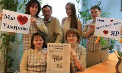 Мероприятия в рамках Недели краеведения вЯрской библиотеке