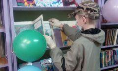 Акция «Разноцветное лето детства» вбиблиотеке «Растишка»