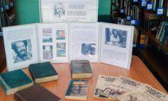 Видеоурок «Человек перед лицом истории» к100-летию А. И. Солженицына