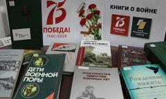 Выставка книг о войне Кезского района