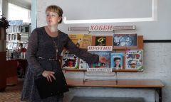 Мероприятия к Дню борьбы супотреблением наркотиков вбиблиотеках Сюмсинского района