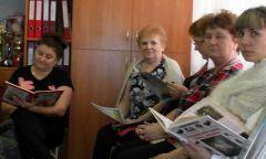 Обзор «Маленький патриот огромной страны» вбиблиотечном клубе «Кругозор»
