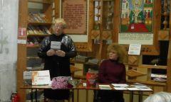 Презентация поэтического сборника Т.И.Шелковой в Центральной библиотеке