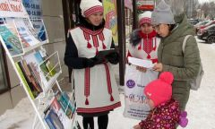 Акция библиотеки к Всемирному дню удмуртского языка