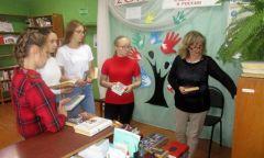 Проект по трудоустройству подростков «ПРОФориентир – библиотека»