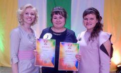 Победа в районном конкурсе молодых специалистов