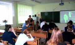 Час информации по творчеству Александра Галича в Дебесской библиотеке