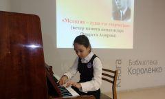 Литературно-музыкальный вечер, посвященный композитору  Фикрету Амирову