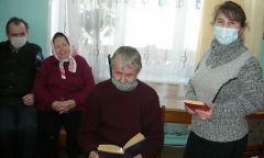 Литературная гостиная «Вспоминая Флора…» Ярской библиотеки
