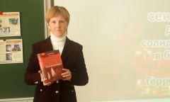 Мероприятия библиотек Киясовского района вДень солидарности вборьбе стерроризмом