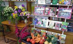 День урожая – 2019 в клубе «Садовод» приЦентральной районной библиотеке
