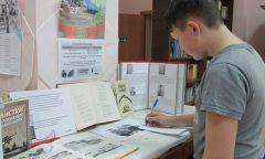 Мероприятия в библиотеках Камбарского района о блокадном Ленинграде
