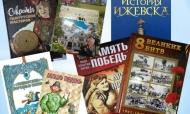 Новые книги в библиотеках Игринского района