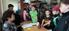 Игровая программа «Символы России» в Кизнерской РДБ