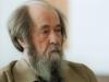 Приглашаем на мероприятие, посвященное творчеству А. Солженицына