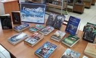 Новинки фантастики в Дебёсской библиотеке