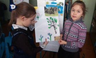 Экоигра «Путешествие в страну лечебных трав» в Каменно-Задельской библиотеке