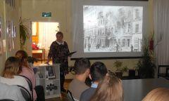 Урок памяти «Бессмертный Ленинград» врайонной библиотеке