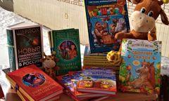 Акция «Дарите книги с любовью» вбиблиотеке «Растишка»