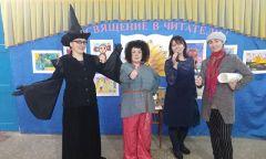 Посвящение в читатели в Кожильской сельской библиотеке