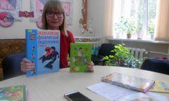 День открытых дверей для мам и малышей вбиблиотеке им. В. Г. Короленко