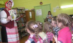 Развлекательно-познавательная игра «Хоровод дружбы» в Детской Красногорской библиотеке