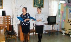 Литературно-музыкальное мероприятие кюбилею Лермонтова