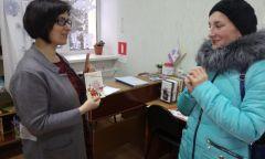 Акция Карсовайской библиотеки кМеждународному дню борьбы со СПИДом