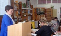 Семинар  «Библиотека – информационный центр по повышению гражданско-правовой культуры избирателей»
