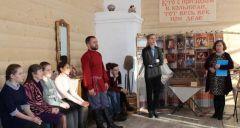 Презентация книги «К истокам народных традиций»