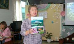 Путешествие по книге М. Масленниковой иА.Лекомцева «Природа Дебесского района»