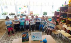 Экологическая программа «В гости кКапельке» в Южной библиотеке